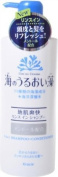 Umi no Uruoiso Thalasso Therapy 2in1 Hair Shampoo+Conditioner
