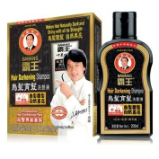 Bawang Hair Darkening Shampoo Professional Pack/200 Ml. + Hair Darkening Conditioner 80 G.