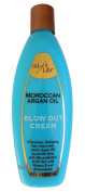 Moroccan Argan Oil Blow Out Cream To Provide Silky Shine With Vitamin E & Antioxidants 240ml mtc