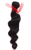 Best-Buy-Box Brazilian Loose Wave Hair Extensions, Pure Natural Remy Human Hair Never Chemically Processed, Tangle Free All Hair Cuticles Flow in Same Direction, 30cm -80cm , 100g/ Bundle #1b Natural Colour