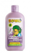 Bochko Baby Shampoo for Hair and Body with Lavender Extract 200ml