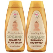 Beaming Baby Certified Organic Shampoo Bodywash TWIN pack