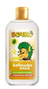 Bochko Baby Oil with Wheat Germ Oil and Olive Oil 220ml