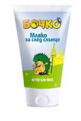 Bochko Children - After Sun Milk 150ml