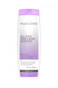 Hair & Body Shampoo - 430ml
