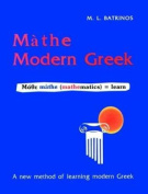 Mathe Modern Greek