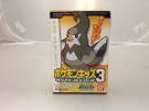 Pokemon Diamond & Pearl - #432 Mukubird