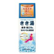 [Kikiyu] Calcium carbonate hot water fragrance of Soda pop