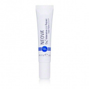 Neova - Cu3 Intensive Lip Repair