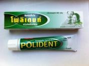 Polident Denture Adhesive Cream 60 G. Thailand Product