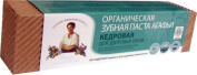 Organic Toothpaste - CEDAR - with Organic Cedar, Rosehip Oil and Beeswax for Dental Health 75ml