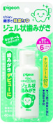 Pigeon OYAKODE NYUUSHI Care Tooth Paste Gel 40ml toothpaste for baby teeth