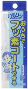 Coat Tooth Gel : grape taste