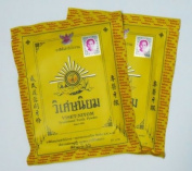 2 X 40g Viset Niyom Traditional Toothpaste Powder Thai Amazing of Thailand