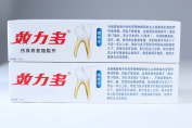 Emulational Restoration of Cracked Tooth Toothpaste for sensitive teeth 120g - 2 Tubes