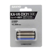SANYO replacement blade Men's Shaver KA-VK-DX31 (outside edge)