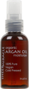 100% Organic Argan Oil Moisturiser - 60ml - Vegan - Natural