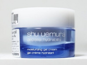 Shu Uemura DEPSEA HYDRABILITY moisturising CREAM Travel Size 13ml./.45oz