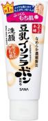 Sana Nameraka Isoflavone Cleansing Foam Wash - 150g
