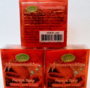 3 Bars Whitening Papaya + Snow Lotus + Collagen + Pearl Soap By Jam 65 G [Usa Seller]
