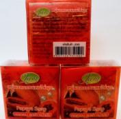 3 Bars Whitening Papaya + Snow Lotus + Collagen + Pearl Soap By Jam 65 G [Usa Seller]