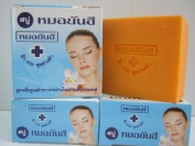 6 * Yanhee Papaya Vitamin C + Arbutin + Collagen Super Whitening Soap 72g