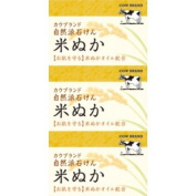 Cow Brand Natural rice bran soap 100gx 3 [Komenuka]