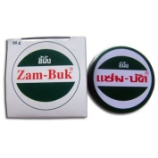 Zam-buk Herbal Medicated Ointment Green Balm Relief Pain Bruise Burn Itchy 36g Made in Thailand