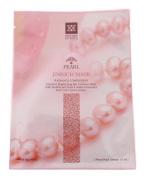 Kangzen Kristine Ko-kool Pearl Series ENRICH MARK