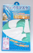 Face Mask Separate Type: 6 Set
