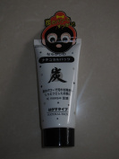 Diaso Charcoal Mask - Face Masque Blackhead Pore Remover.
