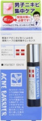 Acne Barrier Pimple Roller Stick