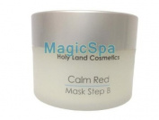 Holy Land Calm Red Nourishing Calming Mask B 250ml