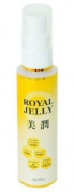 Moisturising Beauty Lotion Skin Care Smooth Royal Jelly Japan New Anti Ageing