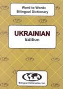 English-Ukrainian & Ukrainian-English Word-to-Word Dictionary