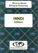 English-Hindi & Hindi-English Word-to-Word Dictionary