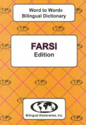 English-Farsi & Farsi-English Word-to-Word Dictionary