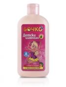 Bochko Kids Shampoo - Paraben Free 200ml