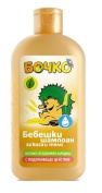 Bochko Baby Shampoo for Hair and Body with Wheat Germ 200ml