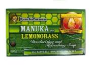 All Natural Manuka Honey Soap, 120ml