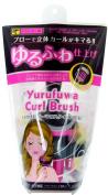 Noble Yuru Fuwa Curl Brush