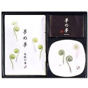 Fiddlehead Fern Gift Set - Nippon Kodo Yume-No-Yume (Dream of Dreams) - Incense and Ceramic Plate