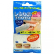 Kokubo Dental Peeling Cloth Shiratama Tooth Teeth Whitening