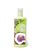My Scented secrets cocunut lime verbena hand and body lotion, 590ml