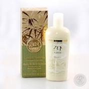 Enchanted Meadow Zen Hand & Body Lotion 240ml - Ginger & Green Tea