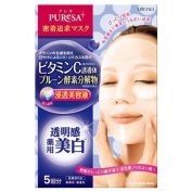 Utena Puresa Vitamin C Whitening Facial Mask 5 pcs