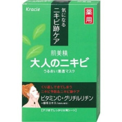 Hadabisei Moisture Penetration Mask Ad(acne) 5sheet