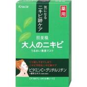 Hadabisei Moisture Penetration Mask Ad(acne) 5sheet