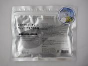 SPC Fugu Collagen Essence Mask 30pc