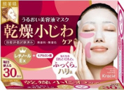 Hadabisei Daily Wrinkle Care Essence Mask 30 Pieces